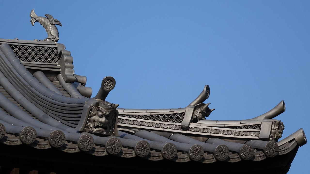 Kōshō-ji Temple
