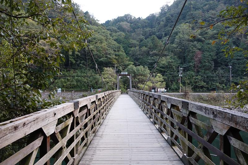 Amagase suspension bridge