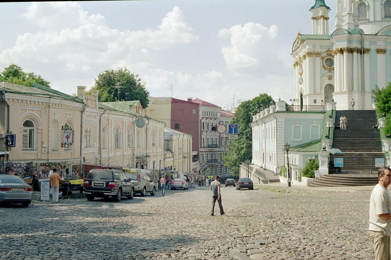 Andreyvsky Street, one of the oldest streets in Kiev. St. Andrew's church can be seen on the right.