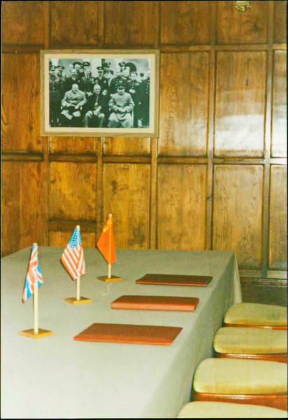 Crimea - Lavadia Palace - where Yalta Treaty signed by the Big 3 - Stalin, Roosevelt, Churchill