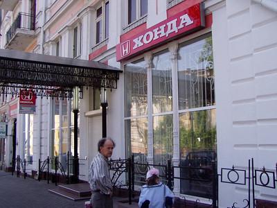 Honda Dealer in Odessa