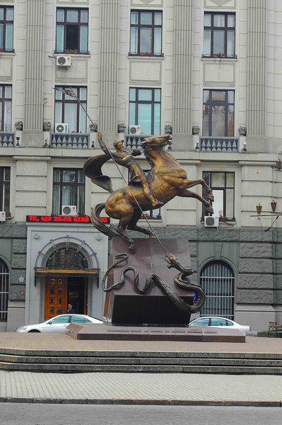 Lviv, Ukraine - General Hry Square - St. George killing dragon/snake