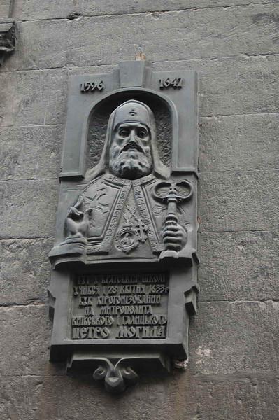 Lviv, Ukraine - memorial to Petr Mogila (1596-1647)
