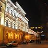 New Year's Eve in Odessa - Primorsky Blvd.