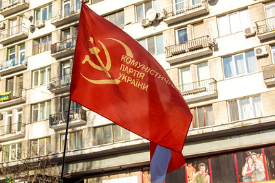 Communist Party flag in the heart of Kiev. Unusual but interesting to see.