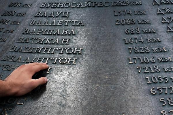 Ukraine 116.JPG