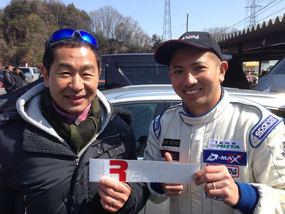 Ultra Racing Japan