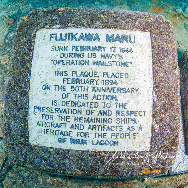Close-up of plaque on the deck of the Fujikawa Maru.