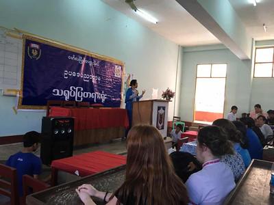 2016 - Mawlamyine Uni - CLE Mock Trial