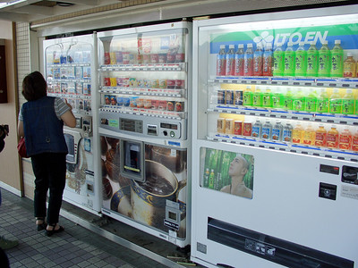 Japan is definitely the land of vending machines!