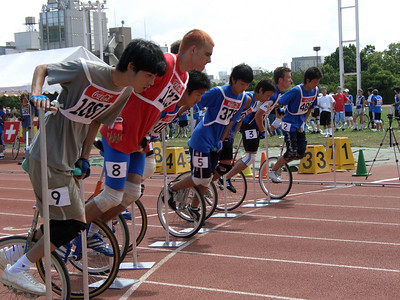 800m start