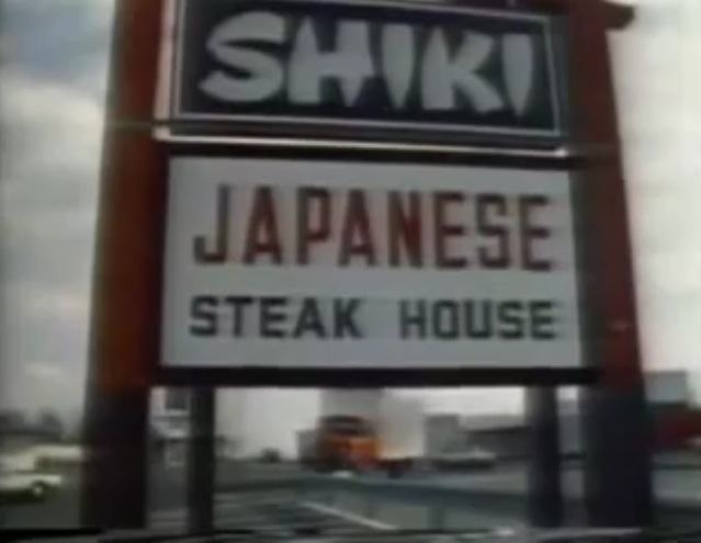 "The Shiki Steakhouse was formerly The Venus Diner. The Japanese hibatchi steakhouse was owned by the  same owners as The Four Seasons Bowling Alley. Shiki translates to ""four seasons"" in english. Currently, Rio 22 is at this location."