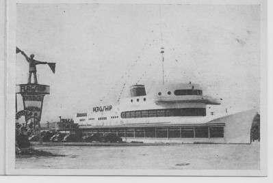 This photo was part of fold out post card believed to be taken in the earliest days of the Flagship around 1938.