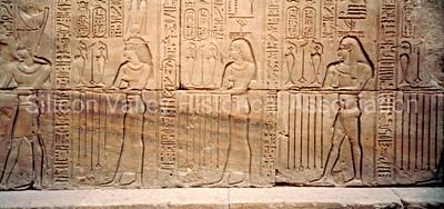 Hieroglyphs in Cairo, Egypt in 1985
