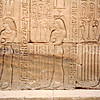 Hieroglyphs in Cairo, Egypt in 1985