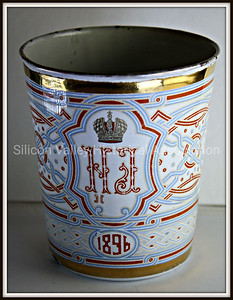 Khodynka Cup of Sorrows from 1896