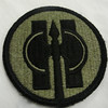 Unit Patches : 1 gallery with 102 photos