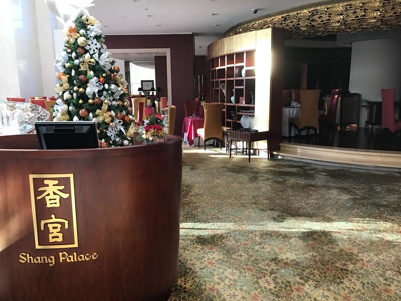 shang palace shangri la dubai