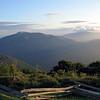 Sunset at Devil's Knob Overlook - Wintergreen, VA