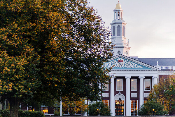 Baker Library, Harvard Business School