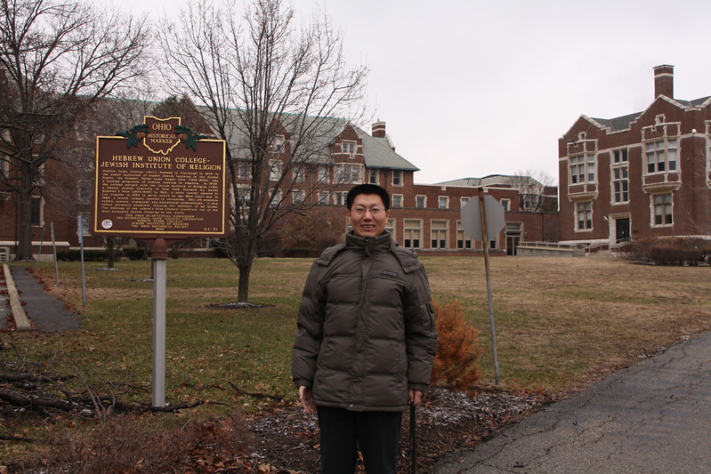 Shi Lei at Hebrew Union College