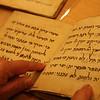 Rare prayer book from Kaifeng Synagogue