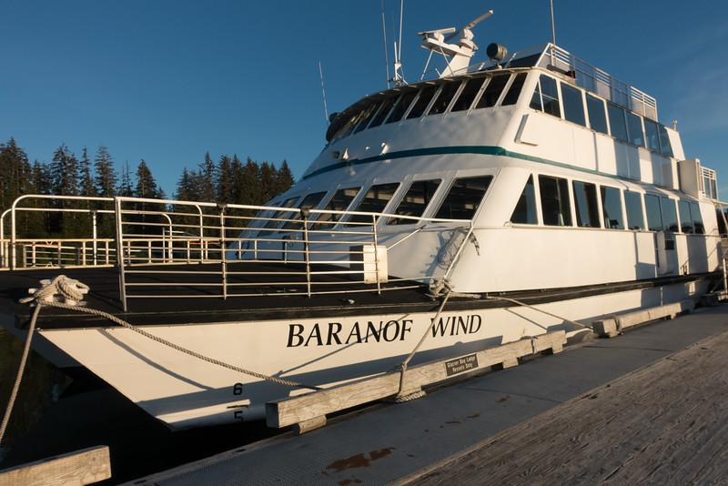 Tour Boat into Glacier Bay