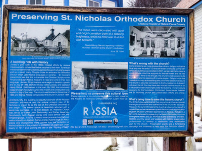 St. Nicholas Russian Orthodox Church — Juneau, Alaska