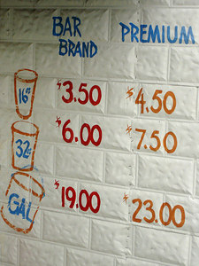 The prices at the rainbow Daiquiri shack - Breaux Bridge, LA ... February 25, 2006 ... Photo by Rob Page III