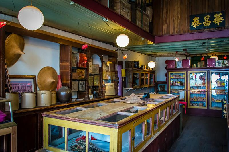 Museum of Wah Chung Tai Co.