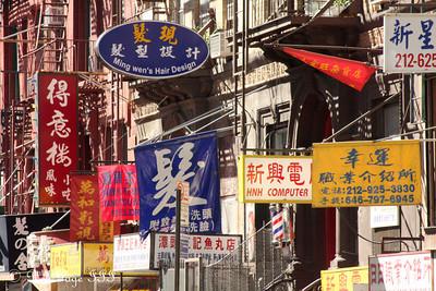 Chinatown - Sep 2009