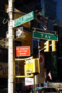 In the middle of Times Square - New York, NY ... December 16, 2006 ... Photo by Rob Page III