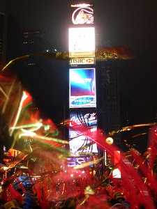 Times Square - New York, NY ... December 31, 2005 ... Photo by Rob Page III