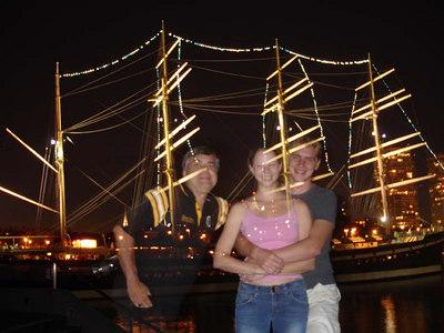 Weird - Philadelphia, PA ... September 3, 2005 ... Photo by Rob Page III
