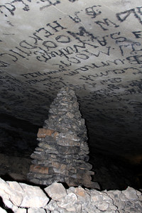 The Kentucky Monument - Mammoth Cave NP, KY ... August 5, 2011 ... Photo by Rob Page III
