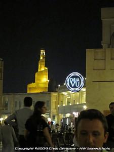 09_Oryx_Qatarchitecture_0015