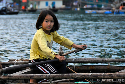 Able Rower, Halong Bay, Vietnam