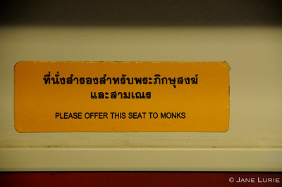 I love this sign from a train in Bangkok.
