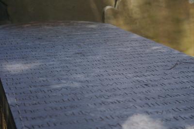 Literate Tomb at the Circular Church