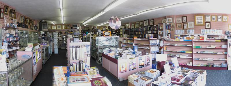 Beth El Gift Shop