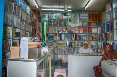 Matrah Bookshop