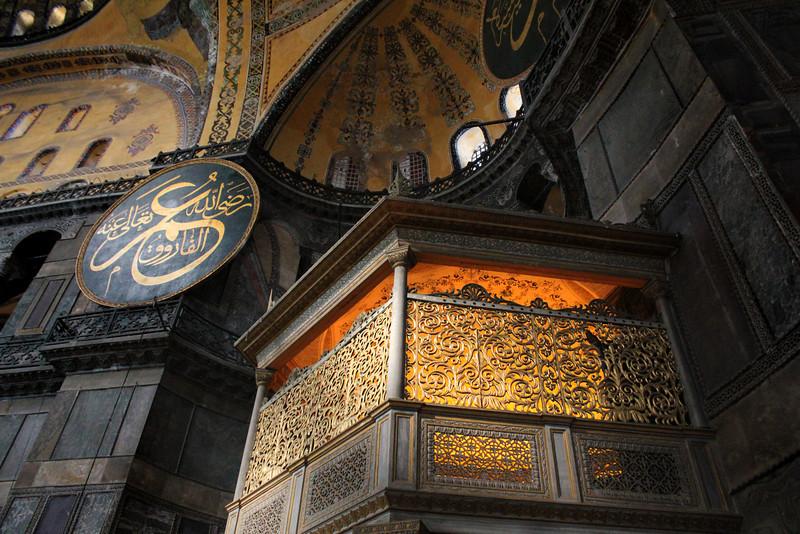 Hagia Sophia II