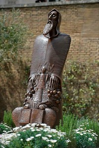 St. Gregory of Narek Statue, Vatican