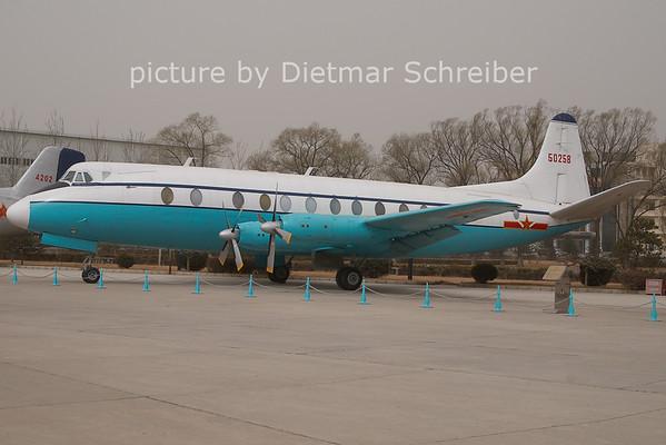 2011-03-18 50258 Vickers Viscount China Air Force