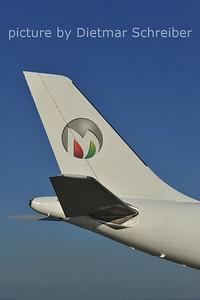 2011-07-12 A6-MXA Airbus A300 Maximus AIr Cargo