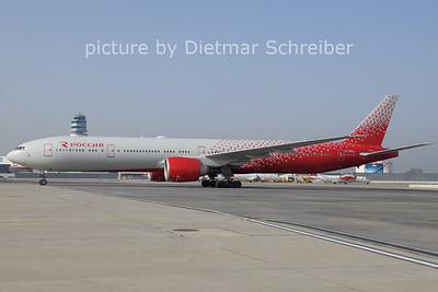 2021-02-25 EI-GFA Boeing 777-300 Rossiya