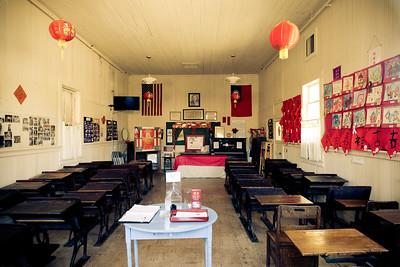 Joe Shoong School