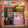 Chinatown store