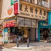 Chinatown corner