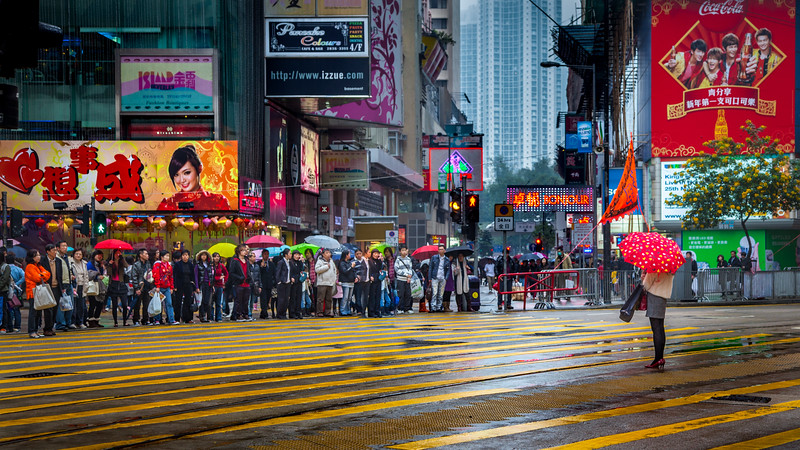 Hong Kong.  This was one of those moments that just happened and I happened to be lucky enough to turn around and see it.  It's one of those moments that make you glad that you learned to carry your camera in hand at all times.  Turned on, woke up and ready to shoot.